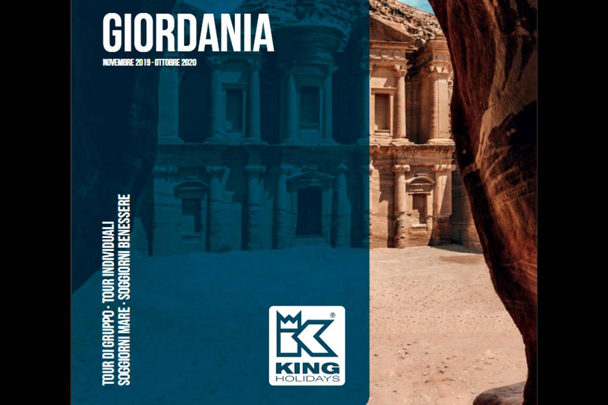Autentica, intensa e…conveniente: torna in agenzia la Giordania di King Holidays