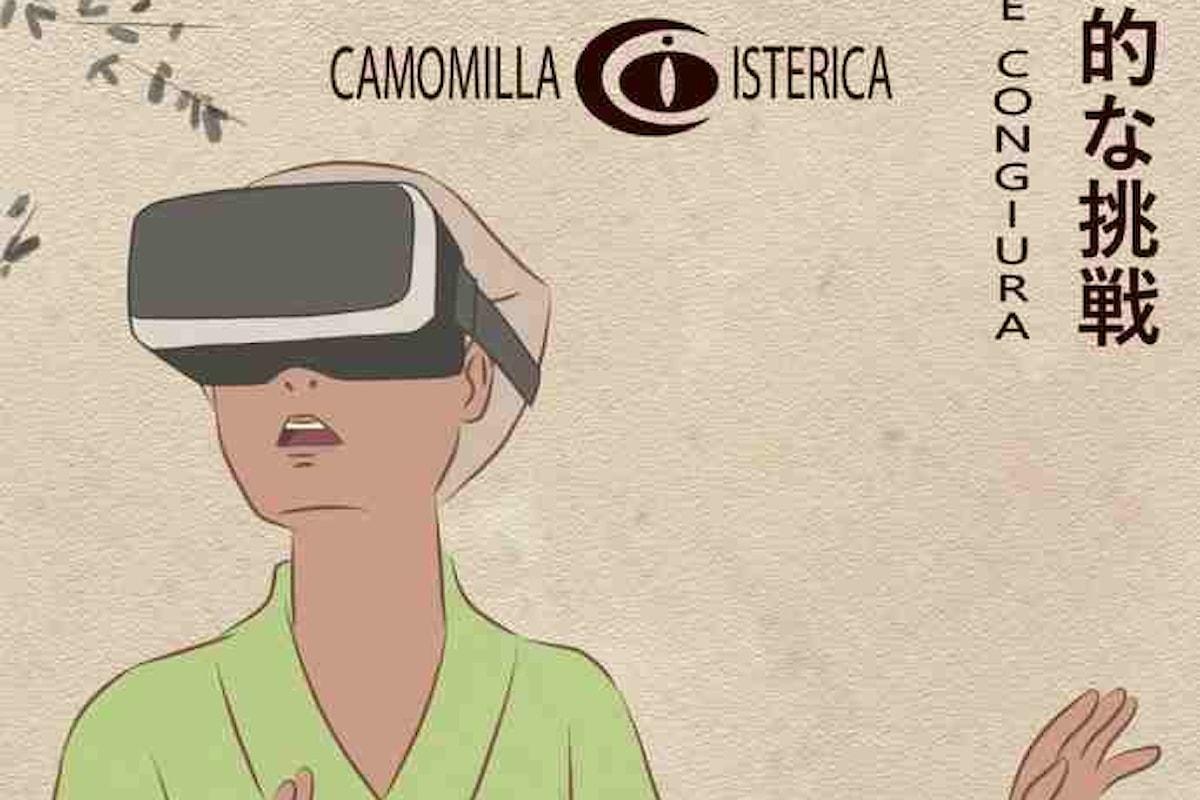 """Camomilla Isterica """"Folle Congiura"""" arriva in radio accompagnato da un """"corto"""" d'autore, il nuovo singolo della band romana"""