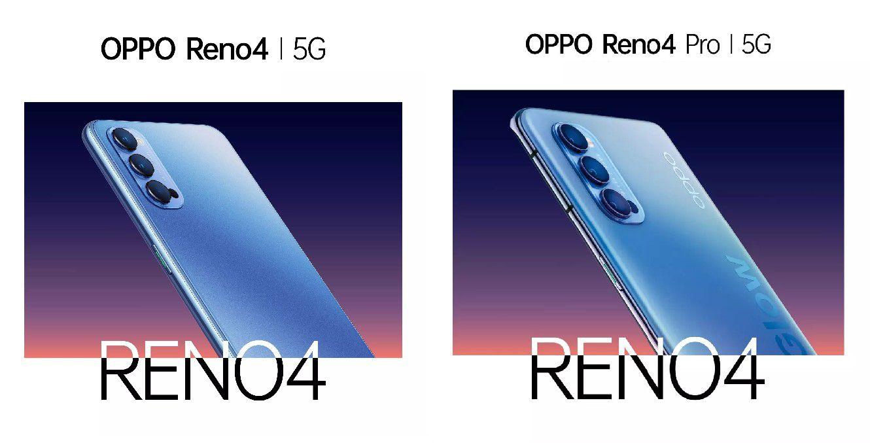 Oppo Reno4 ed Oppo Reno4 Pro sono stati presentati ufficialmente: due smartphone 5G top di gamma nella fascia media