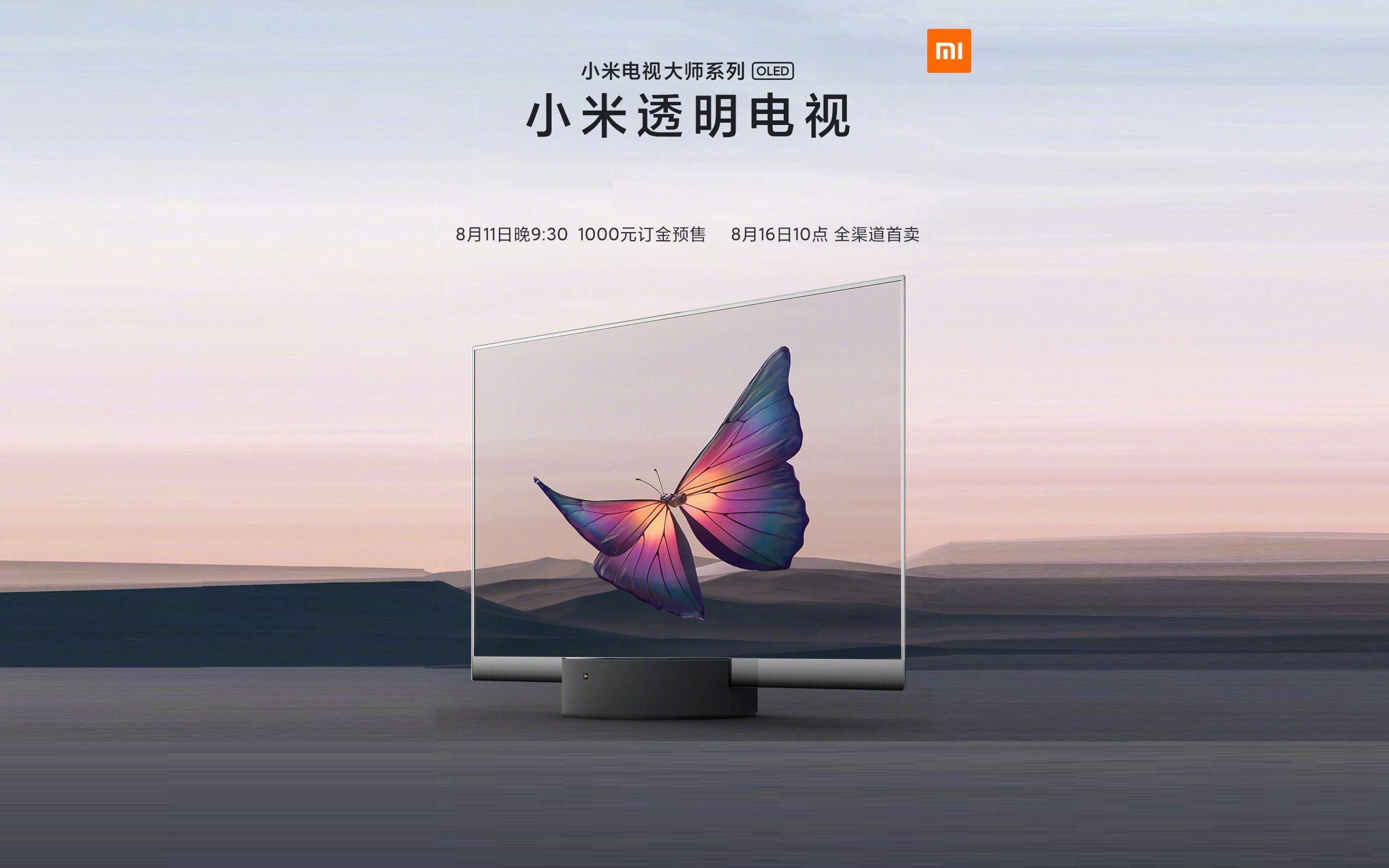 Xiaomi Mi TV LUX Transparent Edition presentata ufficialmente: la smart TV con display OLED trasparente