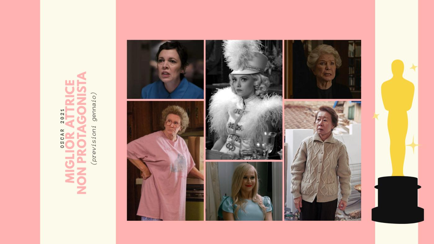 Oscar 2021: quali sono le 10 migliori attrici non protagoniste da tenere d'occhio? (previsioni gennaio)