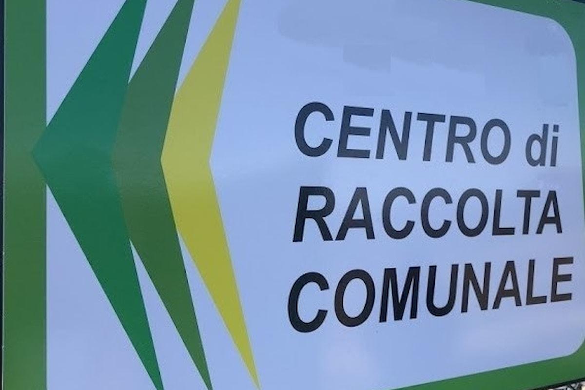 Milazzo (ME) - Aggiudicata gara per l'adeguamento e la rifunzionalizzazione del Centro di raccolta