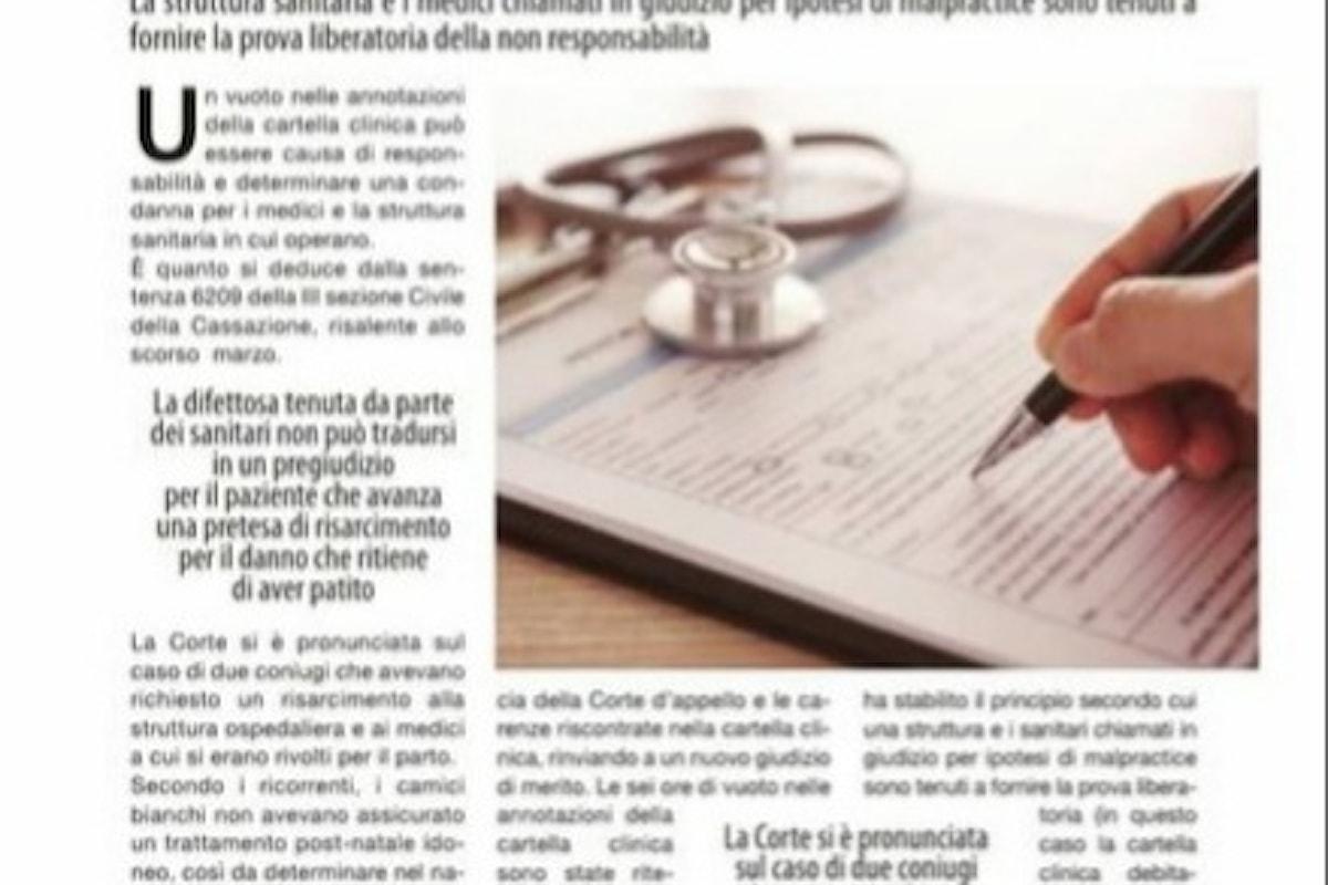 I rischi di una cartella clinica carente