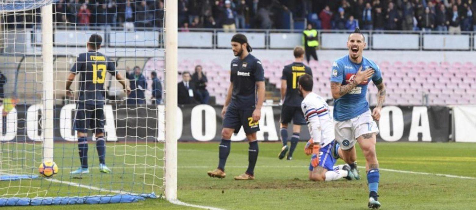 SERIE A - Napoli batte anche la Sampdoria. Hamsik nella storia