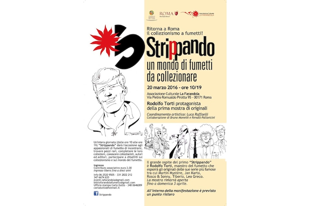 Cose da fare a Roma questo weekend: Strippando