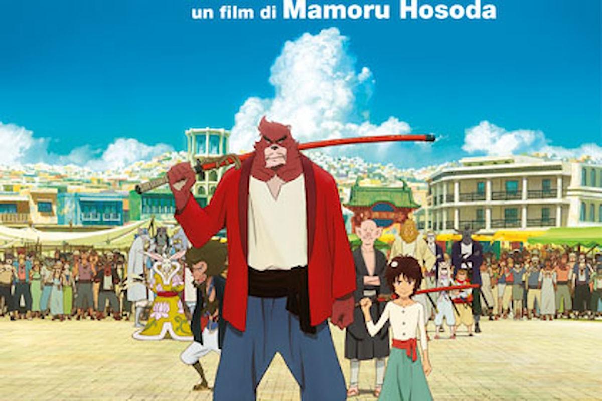 Recensione di The Boy and the Beast di Mamoru Hosoda: un viaggio fantastico