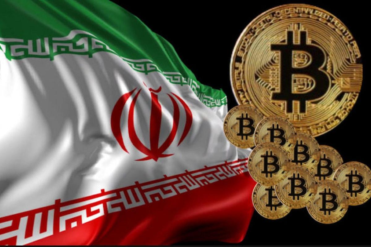 Valute virtuali, anche l'Iran vuole seguire l'esempio del Venezuela
